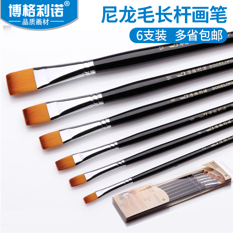 Lino borg pole flat nylon hair brush set 6 installed oil paints acrylic brush pen set HB-S29