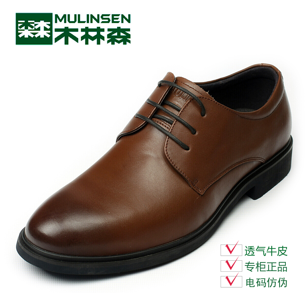 Linsen genuine counter [] autumn new leather shoes business casual men's shoes to help low qm4330502