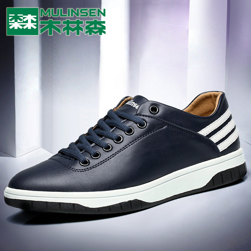 Linsen genuine men's autumn mens casual shoes british men's casual shoes series with a korean version of the influx of youth shoes
