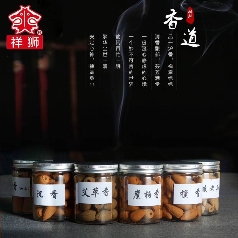 Lions back fragrant sandalwood incense thuja long wormwood incense incense laoshan sandalwood incense censer incense cone tower