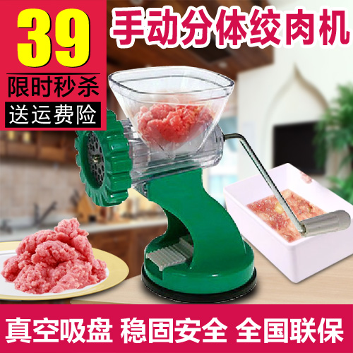 Liren mini small household manual meat grinder mincer meat grinder sausage machine sausage machine cranked sausage machine broken dishes agrodolce Machine