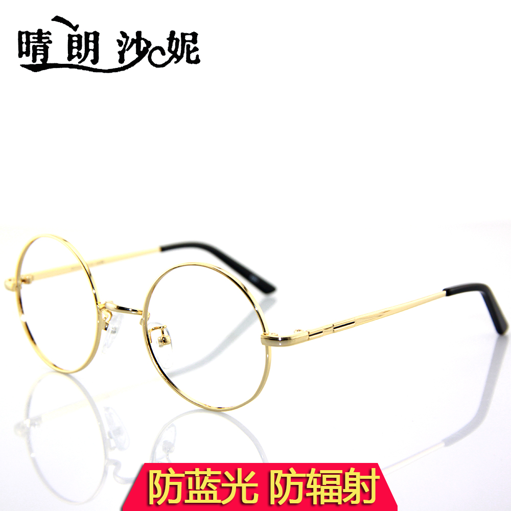 7e5951b3f2 China Vintage Clear Glasses