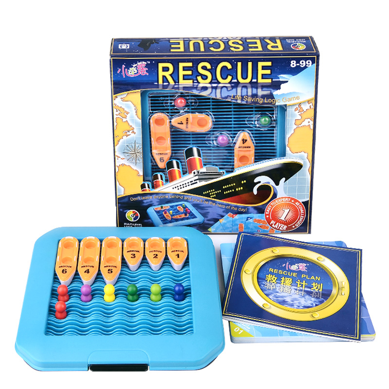 Little angel egg sea rescue plan space imagination logical thinking puzzle toys for children 48 off the maze task