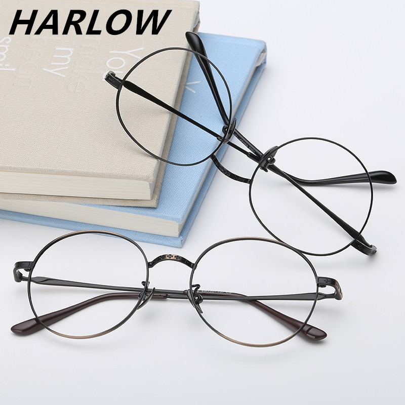 cf4e21da4b88 Get Quotations · Little face frame glasses frame male and female models  korean version of the influx of literary