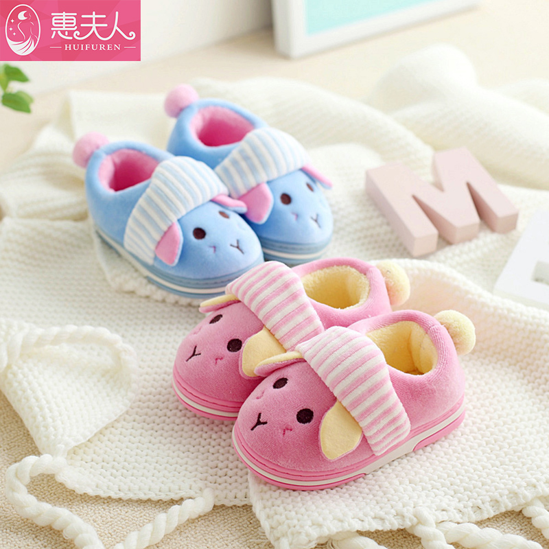 6f3b1964bc14a China Baby Girl Slippers, China Baby Girl Slippers Shopping Guide at ...