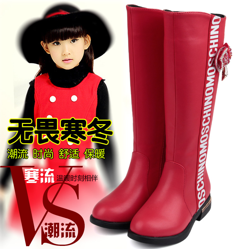 0f74f1ae454 Get Quotations · Little queen bird girls boots 2016 new autumn and winter  children cotton boots high boots over