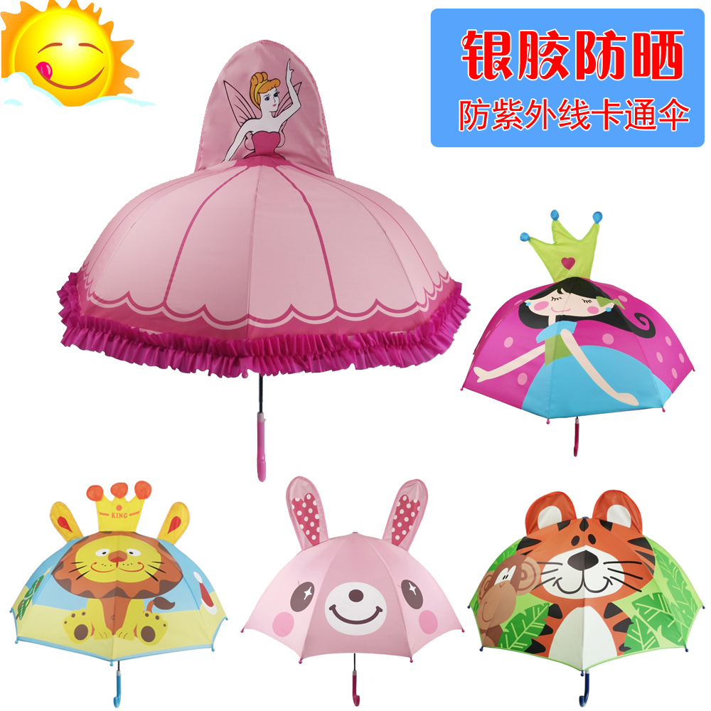 Little red riding hood creative cartoon children umbrella children umbrella skillet ultralight uv sun umbrella silver plastic sun umbrella promotional