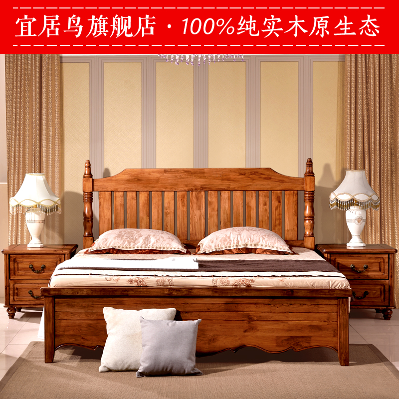 Livable bird american all wood bed 1.5 double storage bed 1.8 m cedar wood furniture european pastoral