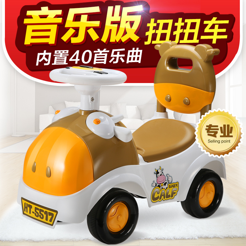 Live rock stroller toys infants and young children niu car scooter shilly car baby walker with music yo car years