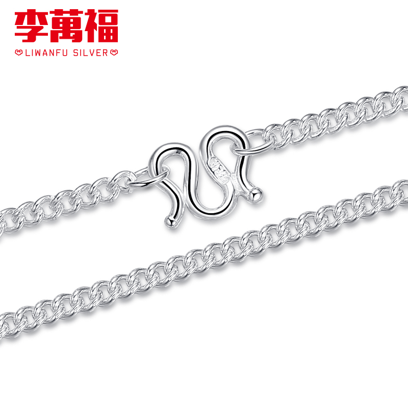 Liwan fu s999 fine silver baby baby sterling silver lock bag chain necklace silver chain silver jewelry moon age