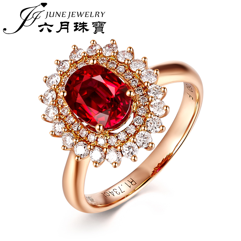 Lloyd's rep. jewelry/jewelry without burning natural mozambique in June red pigeon blood ruby ring 18 k gold diamond ring female