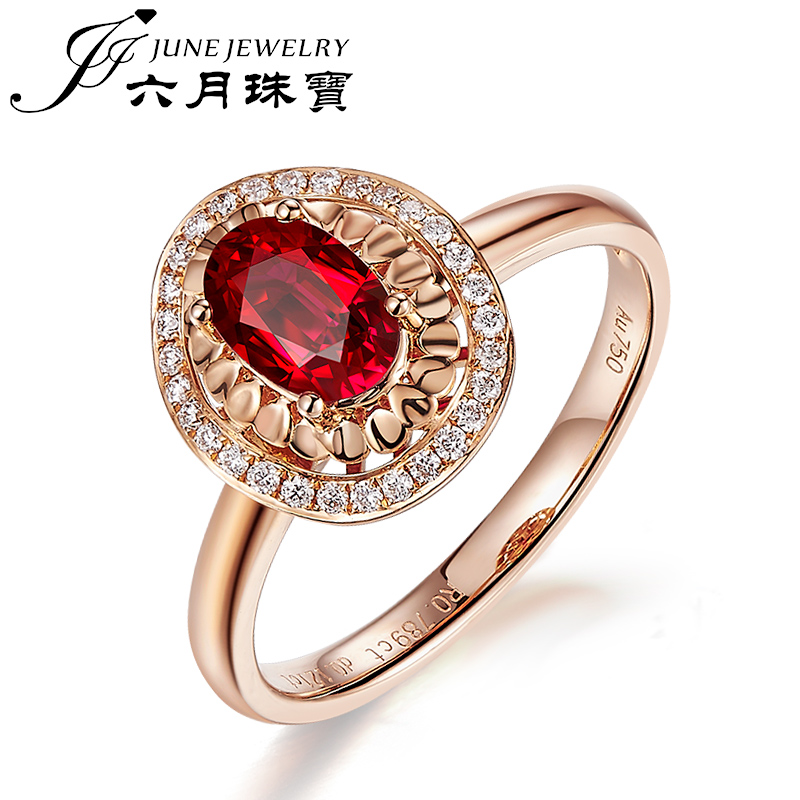 Lloyd's rep. jewelry/June k rose gold nvjie jewelry natural mozambique ruby finger style