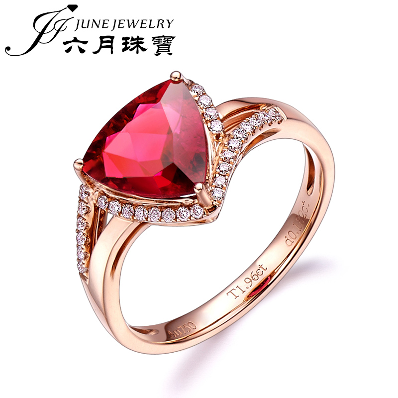 Lloyd's rep. jewelry/June red tourmaline ring rose gold jewelry natural triangular end custom