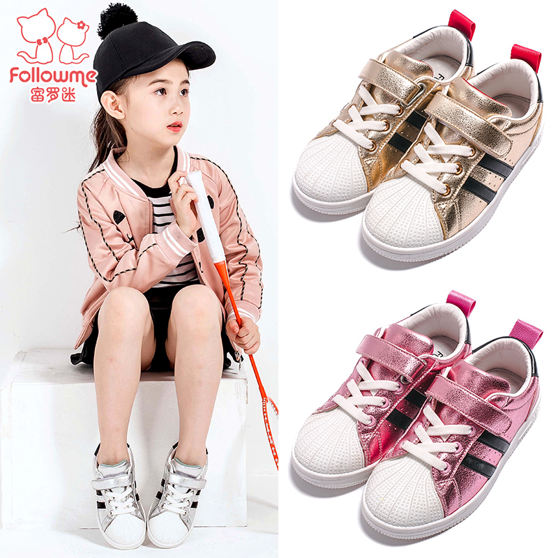 Lo fu fan girls sports shoes 2016 spring sports shoes big virgin boy casual shoes children's sports shoes