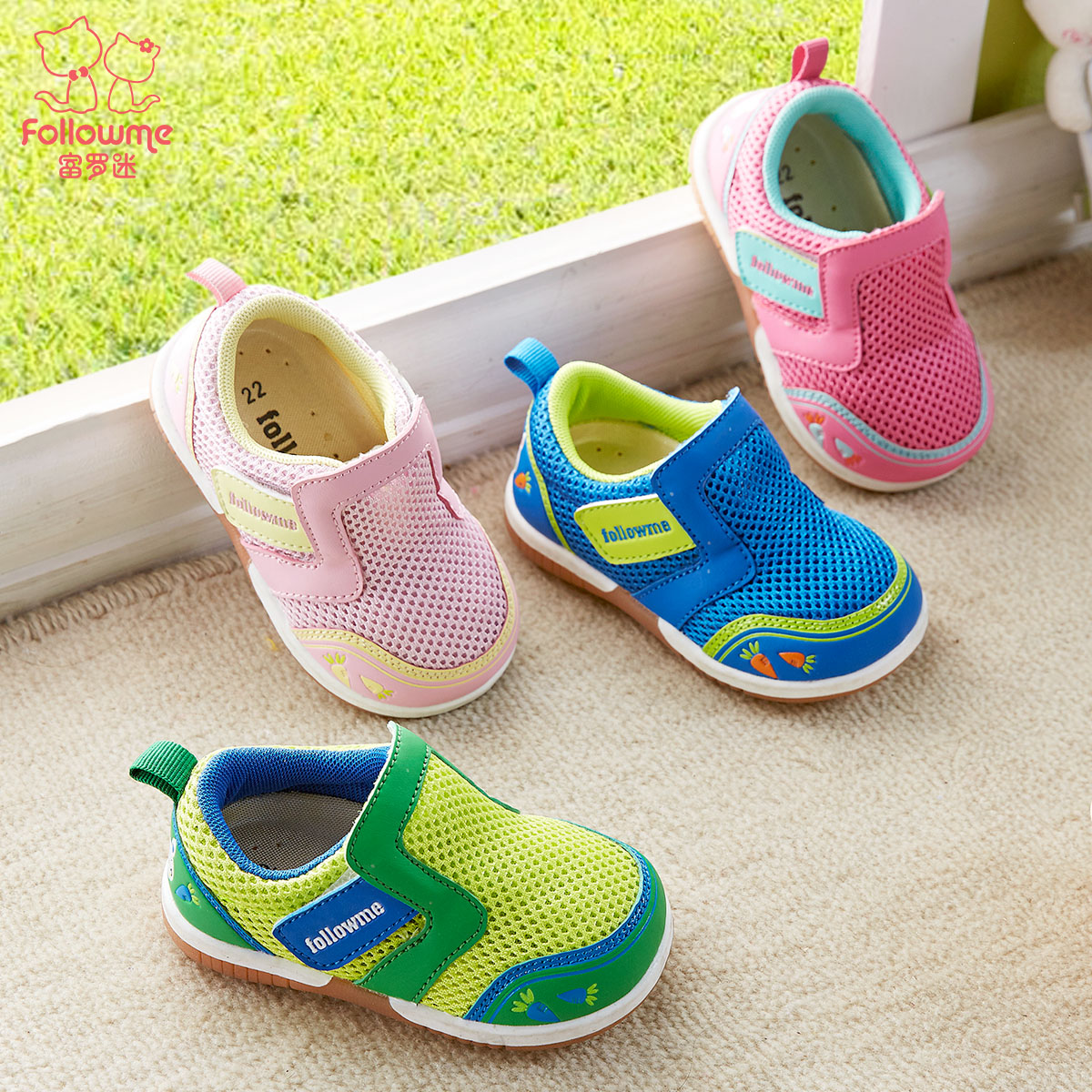 Lo fu fan of children's autumn baby toddler shoes function shoes new women's shoes autumn shoes baby shoes baby toddler years