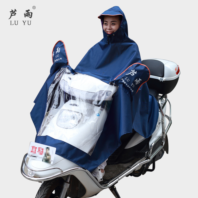 Lo rain raincoat motorcycle electric cars raincoat poncho thickening increase adult male ms. single electric car bottle