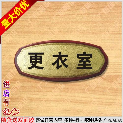 Locker room house hotel balcony house number cards hotel room number plate number cards door stickers customized production