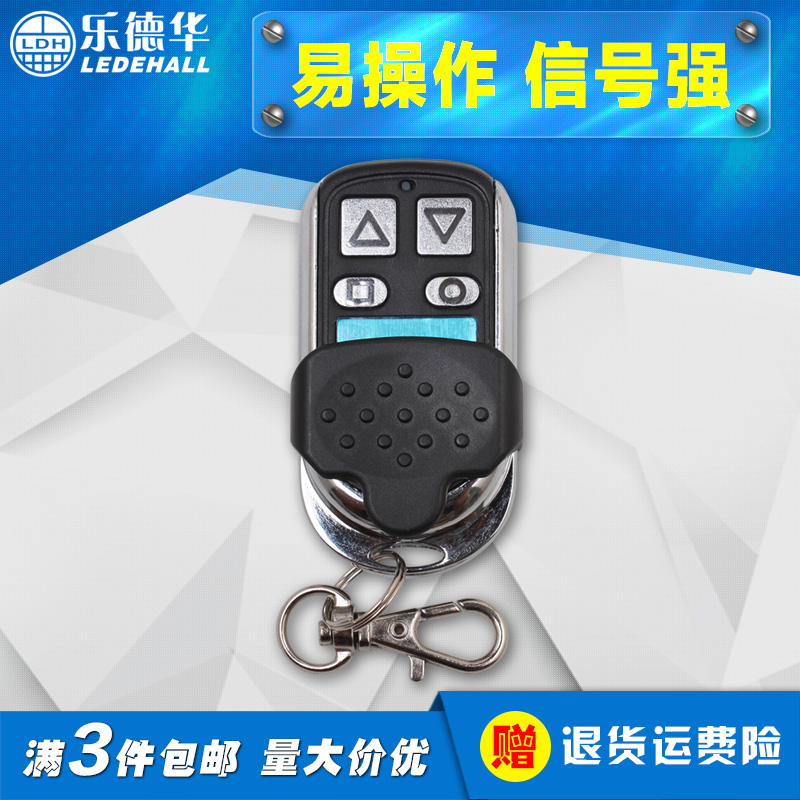 Lok wah shutters shutter door garage door remote control learning copy copy 315/433 metal garage door remote control
