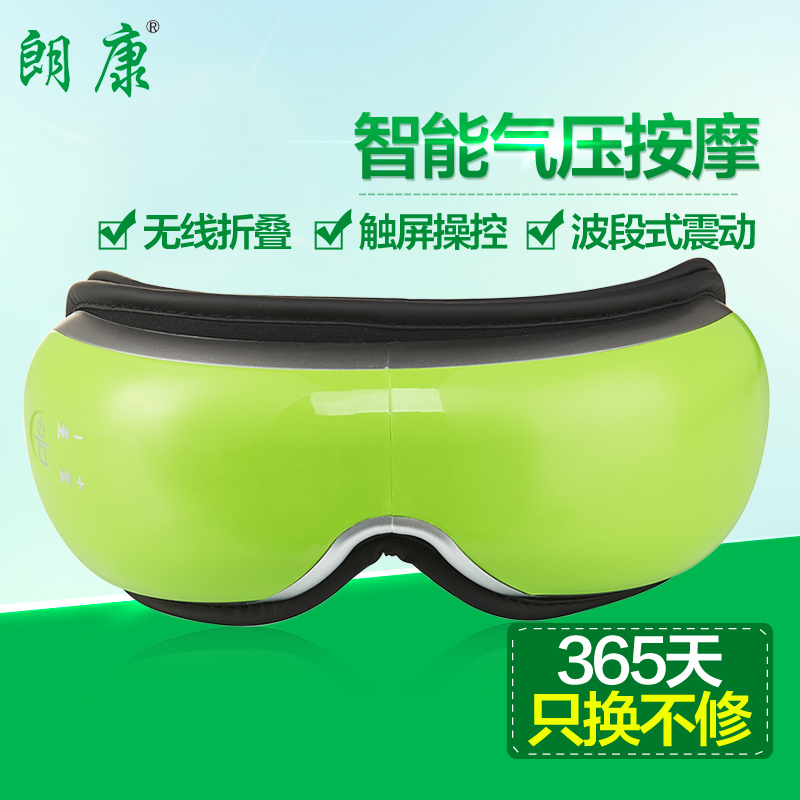 Long hong eye instrument eye massager eye protection eye massage instrument eye protection device nanny massage eye glasses eye beauty Meter