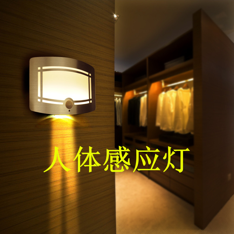 Long metco led light control body induction lamp night light wall lamp wall lamp balcony aisle lights porch stairs bedside lamp