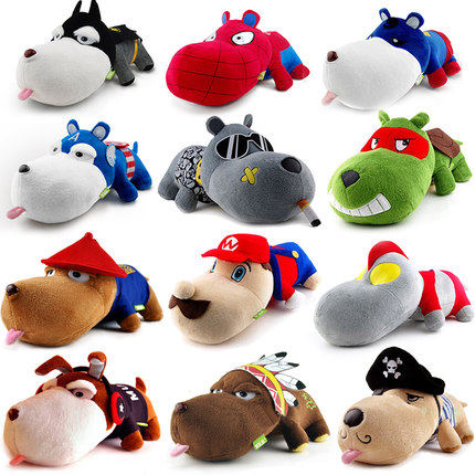 Long mouth dog charcoal bag car ornaments jushi cute cartoon creative automotive interior decoration supplies supermarket