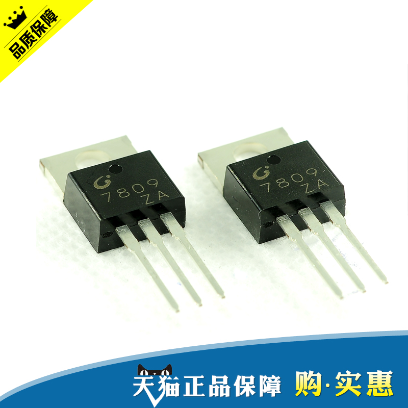Long power | CJ7809 7809 za three terminal regulator to-220 regulator ic (10 rats)