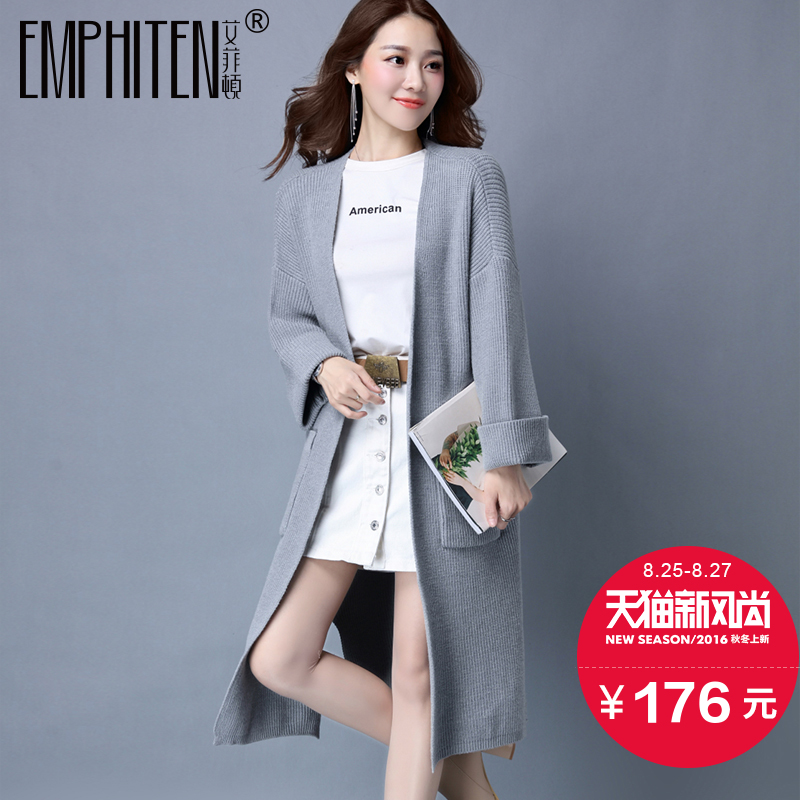 Long section of the big sweater coat female korean loose cardigan long section of thick lines autumn korean version of the fall and winter plus thick coarse lines
