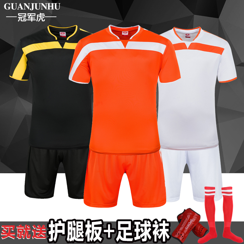 047a657d9 Get Quotations · Long sleeve football clothes suit diy custom men s soccer  game jersey suit jersey short sleeve adult