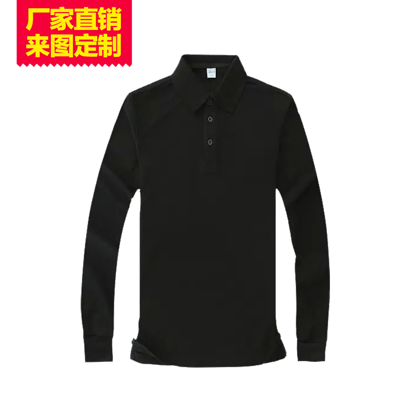 Long sleeve polo shirt lapel t-shirt custom clothes nightwear work clothes custom logo printing custom tooling