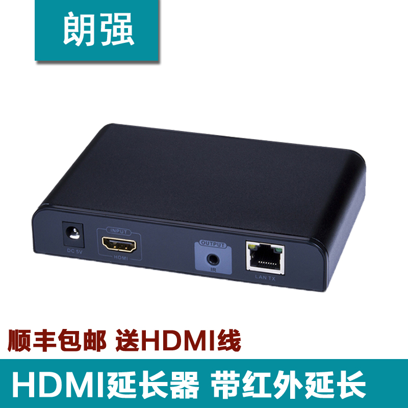 Long strong lkv373ir hdmi extender balun, single hdmi cable extender with infrared