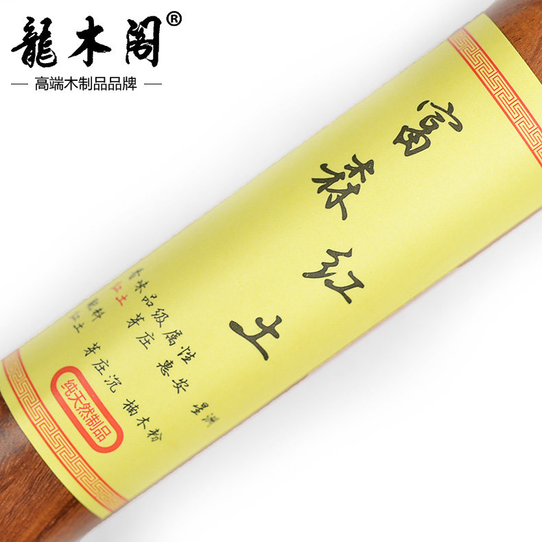 Long wooden pavilion hoi an nha trang natural clay incense incense incense aromatherapy incense spices lying