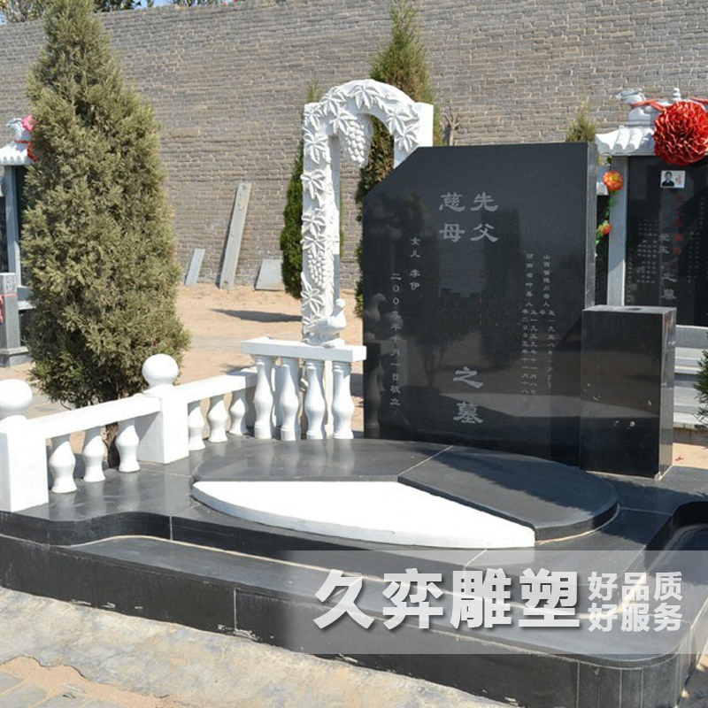 [Long yi sculpture] family tomb stone carving marble railing large tomb tombstone stone tombstone type