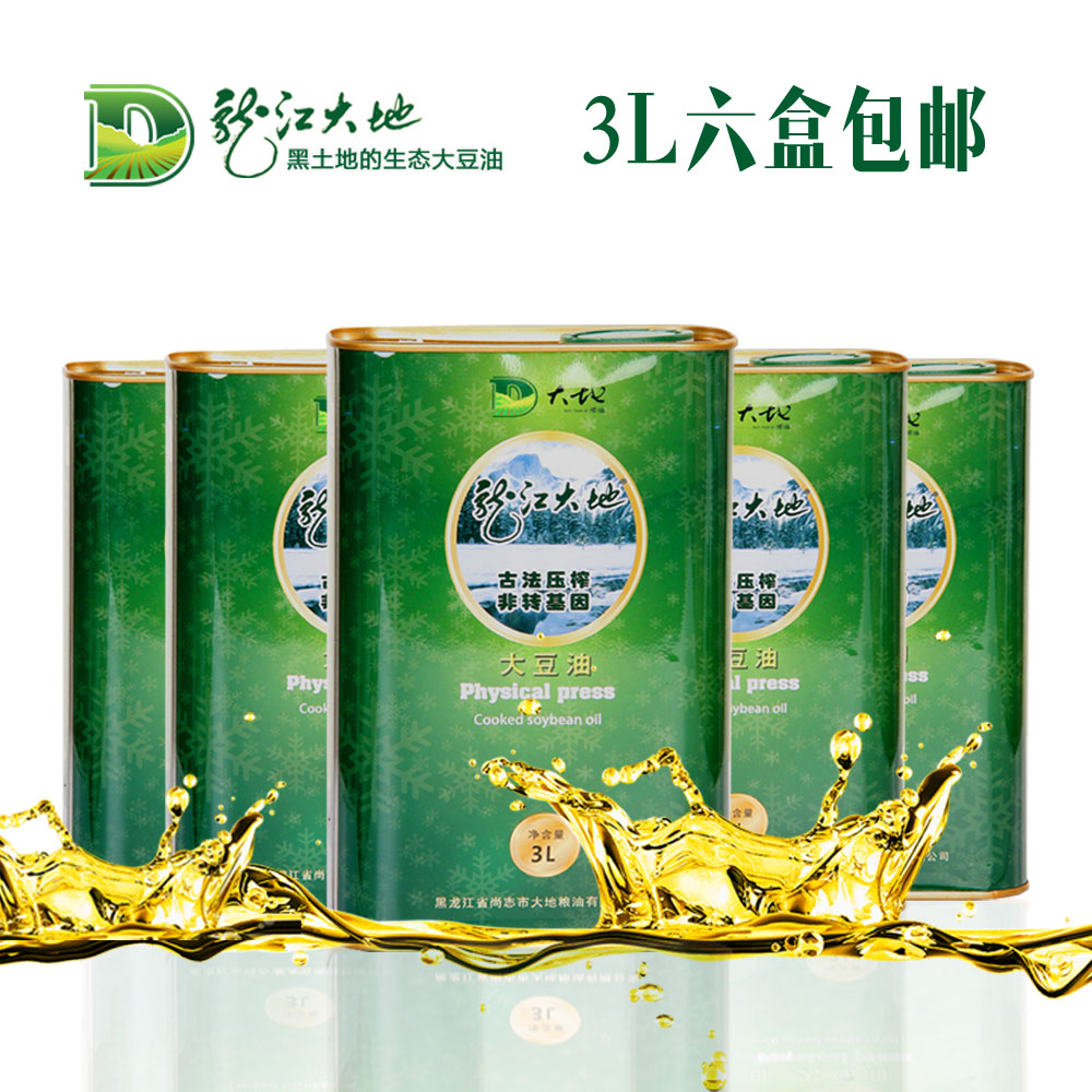 Longjiang earth northeast soybean oil non transgenic edible oil salad oil big stupid pressed soybean oil 3l * 6 tin Free shipping