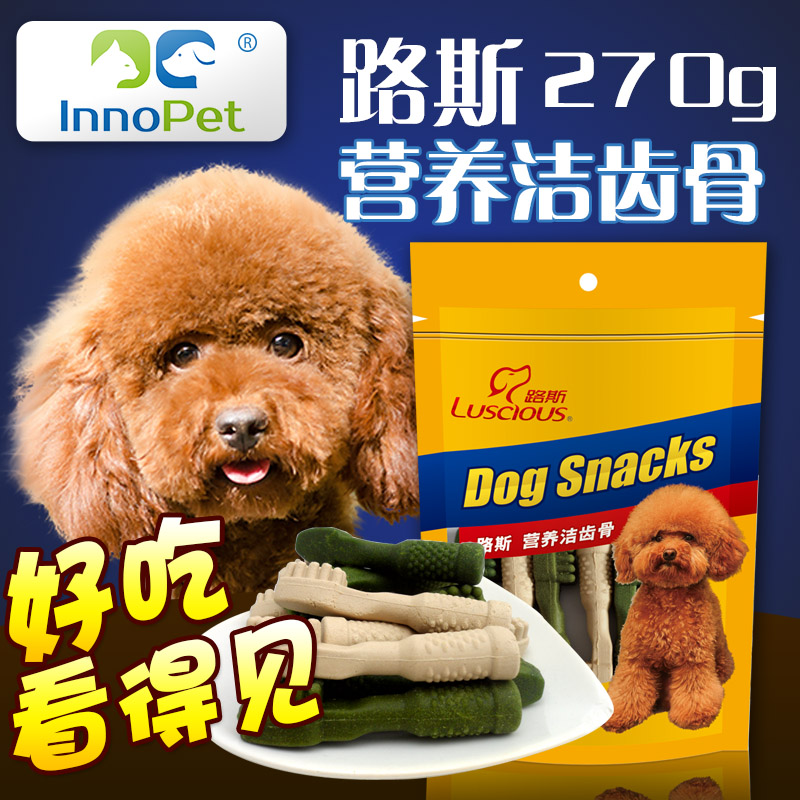 Loos dog snacks teddy puppy dog teeth stick dog chews jiechi nutrition bone molar tooth cleaning pet snacks 270g