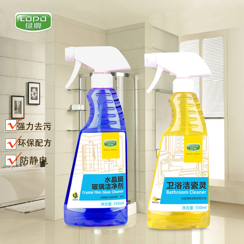 Lopo green card tile cleaner cleaning agent glass cleaner glass cleaner bathroom cleaning supplies kit