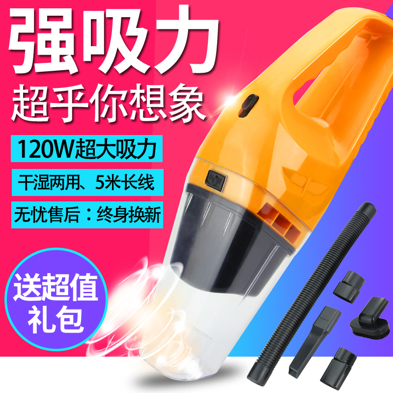 Los odd ornaments car carrier car wet and dry vacuum cleaner power car vacuum cleaner car interior cleaning supplies
