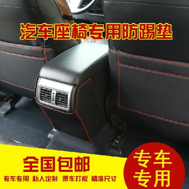 Loulan modified paragraph 2016 new loulan nissan bluebird bluebird models 16 kick pad kick the seat cushion decoration