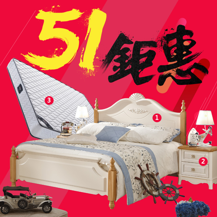 Louvre ting double bed 1.5 m 1.8 m three sets of bedroom furniture plate bed mattress sets of combination of equipment