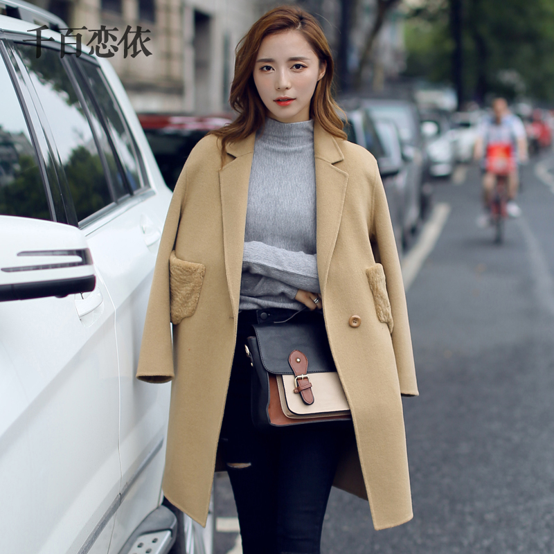 Love according to thousands of 2016 new korean version of european and american wind sided wool coat female woolen coat and long sections of sheep plush