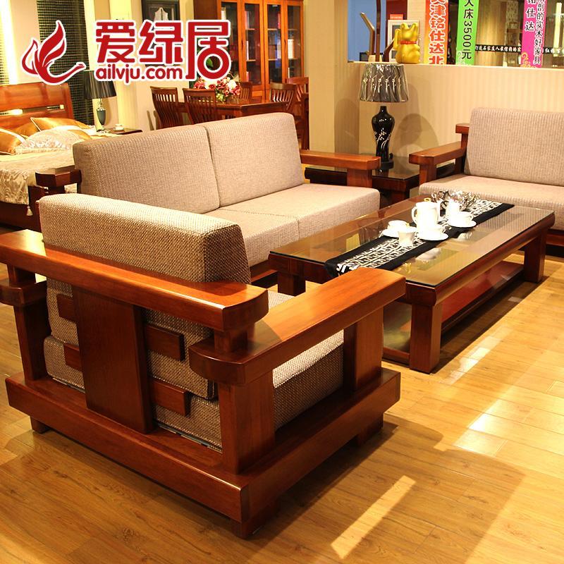 China Wholesale Living Furniture China Wholesale Living Furniture