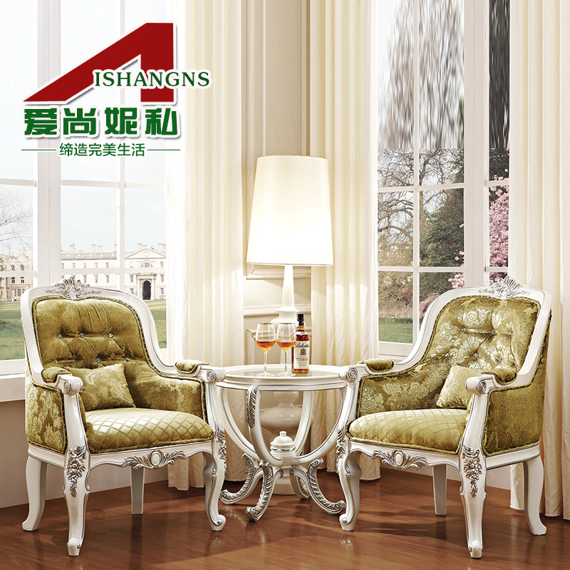 Love is still ni private high quality french furniture leisure furniture combination negotiating table wood coffee table and chairs kit 8859