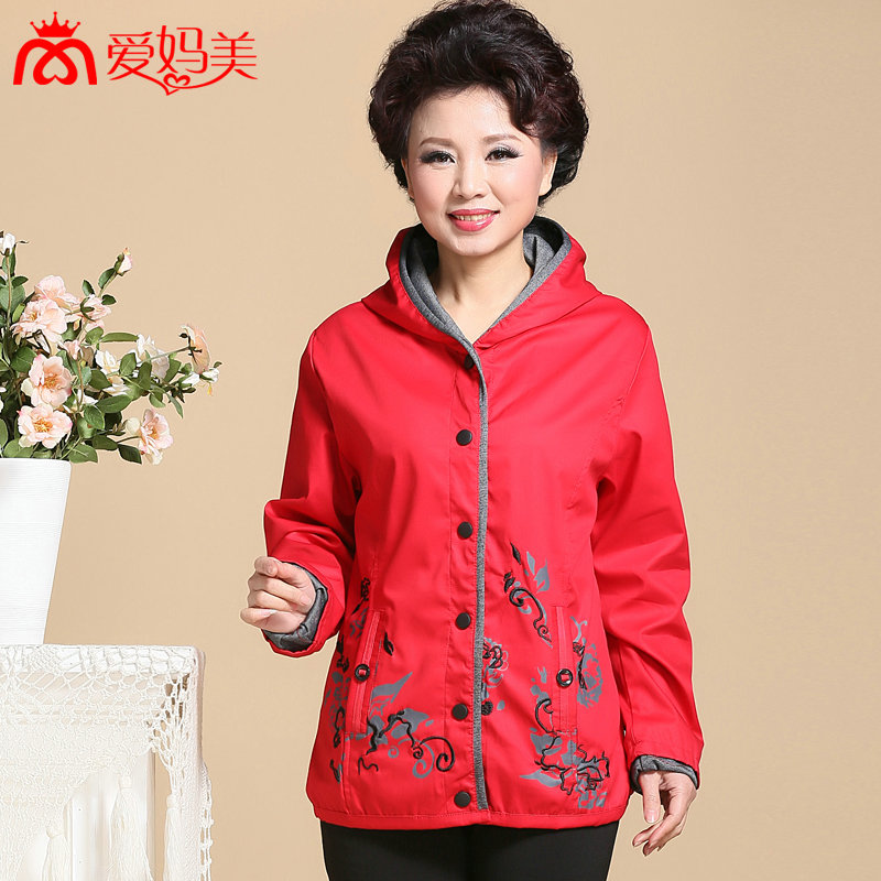 Love mom us middle-aged middle-aged women middle-aged women mother dress autumn fashion autumn dress embroidered flowers loose coat m420