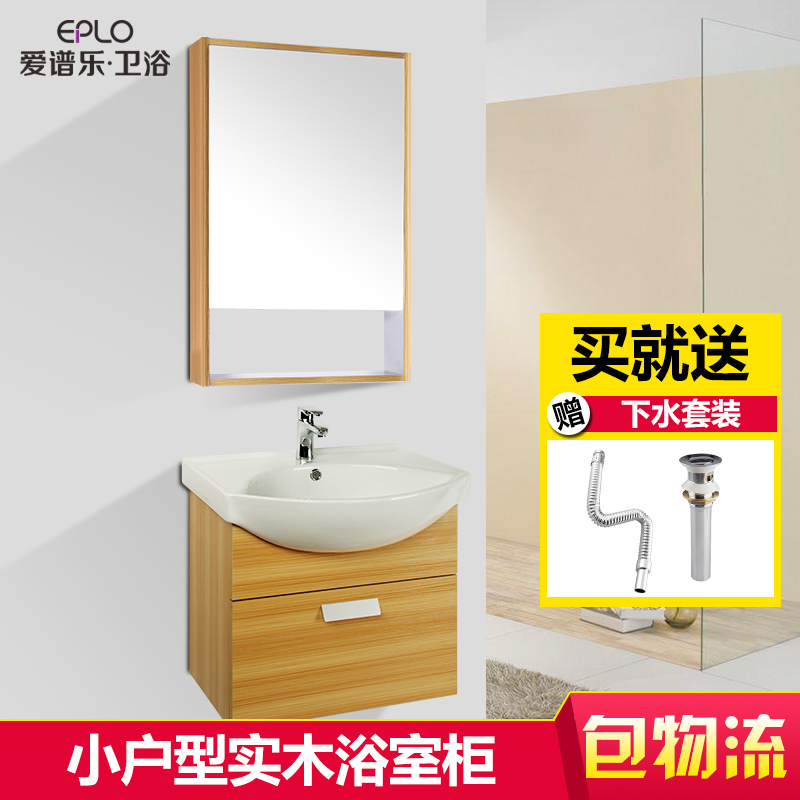 Love music spectrum small apartment bathroom cabinet portfolio grooming station waterproof wall cabinet solid wood bathroom mirror cabinet wall shipping