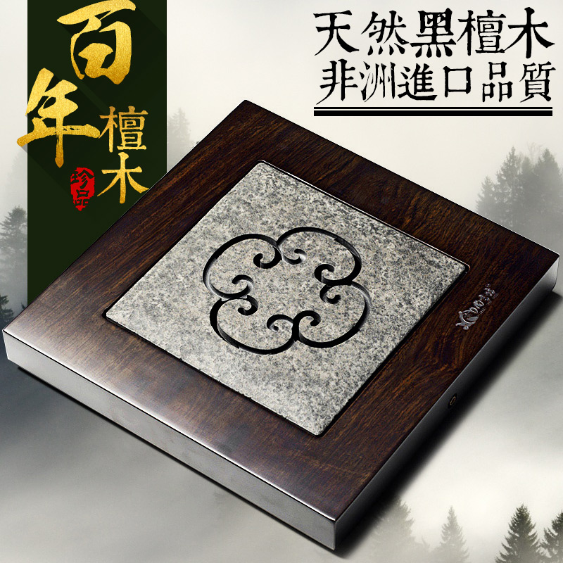 Love tao said ugyen stone wood tea tray tea sea tea saucer sets inblock ebony wenge wood kung fu tea tray
