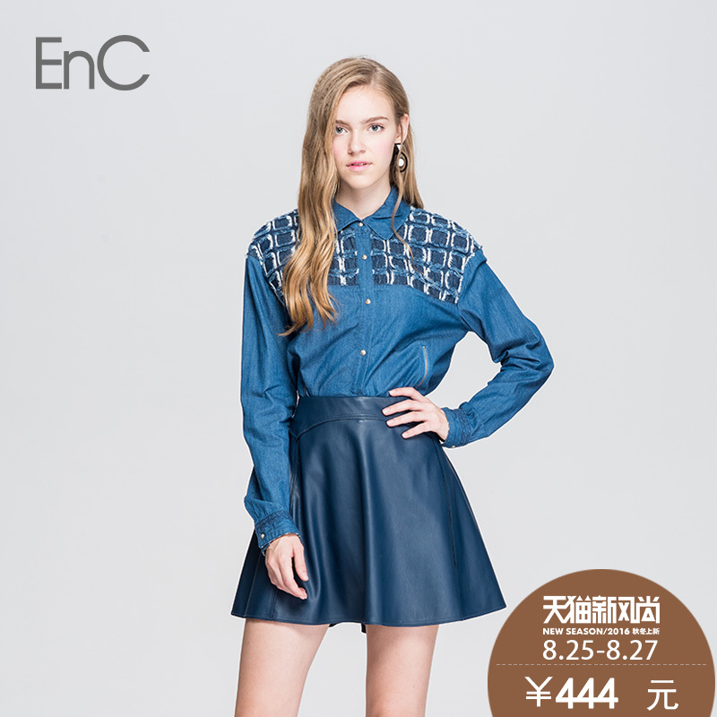 Love's enc ladieswear EHBJ44912C malls the same paragraph autumn women new korean version of the blue long sleeve shirts