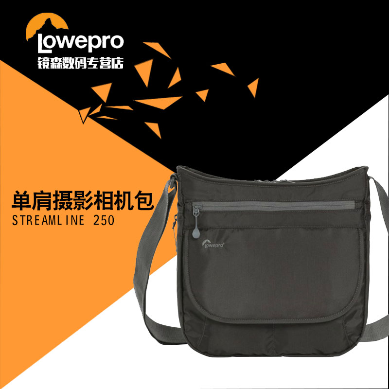Lowepro camera bag micro single package canon digital camera bag nikon camera bag diagonal shoulder streamline 250
