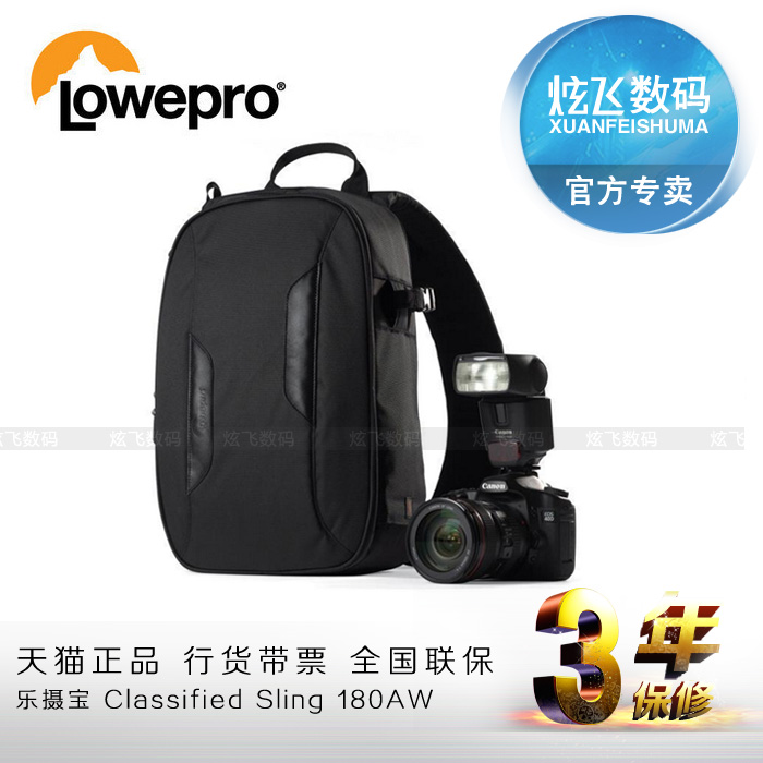 Lowepro classified sling slung 180AW style camera bag camera bag licensed security