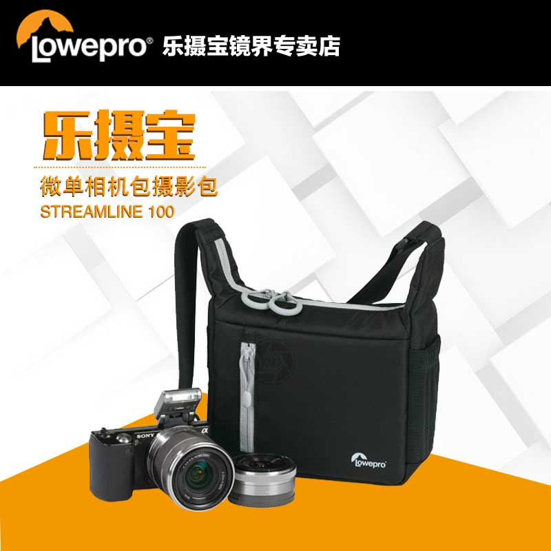 Lowepro streamline 100 micro single camera bag camera bag camera bag slr camera bag