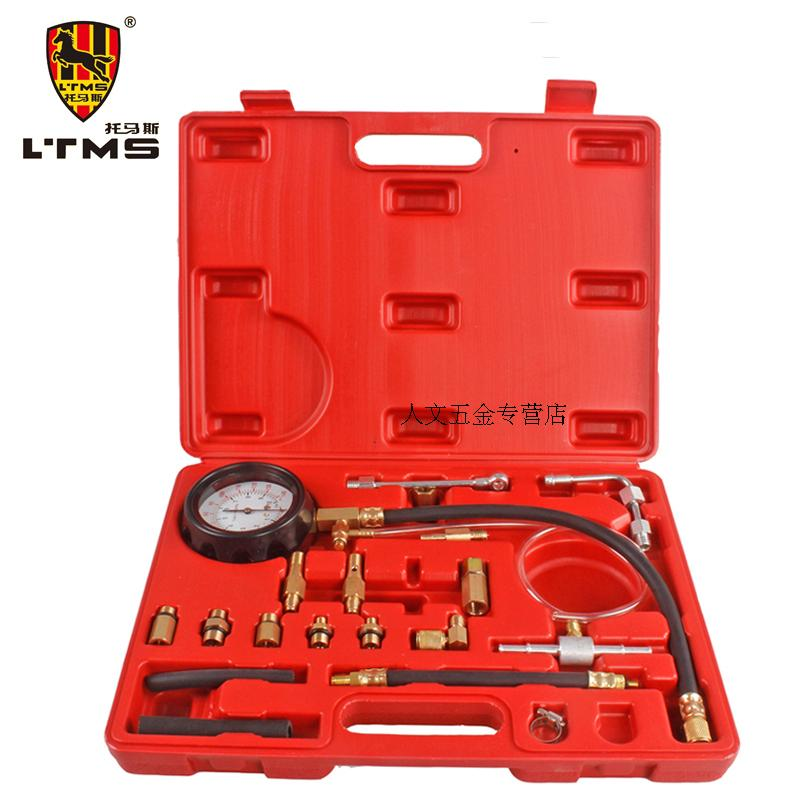 Ltms automobile fuel efi fuel injection pressure gauge oil pressure gauge tu-114 automotive instrumentation