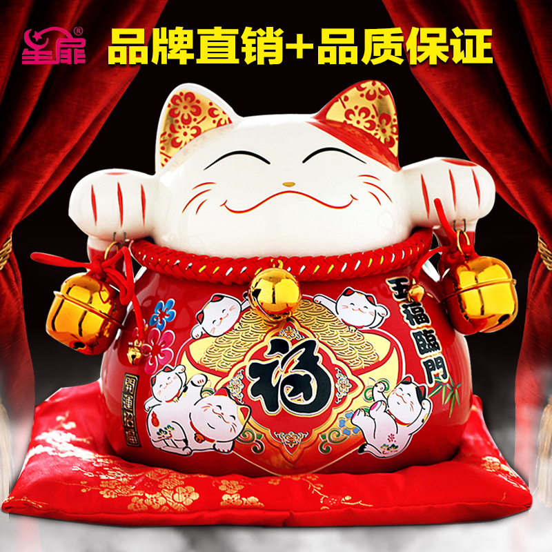 Lucky cat lucky cat ornaments large piggy japanese lucky cat ceramic ornaments crafts opening gifts gold plating